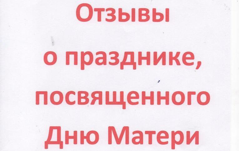 otz005