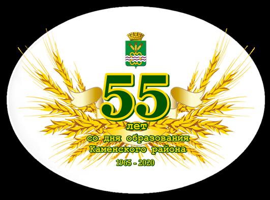 55 let KR